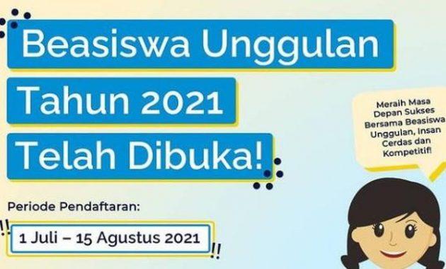 Syarat Pendaftaran Beasiswa Unggulan Kemendikbud Ristek 2021