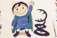 Nonton Manga Ousama Ranking Episode 1 Sub Indo